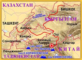 Схема заезда на Пик Ленина