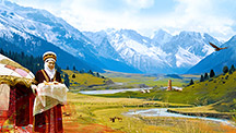 Классический Кыргызстан