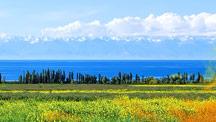Жемчужина Кыргызстана