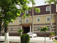 Hôtel «Arien Plaza»