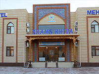 Hôtel Shams Khiva