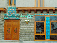 As-Salam Hotel