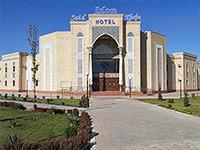 Гостиница «Саид Ислом Ходжа»