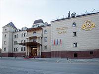 Гостиница Krokus Plaza