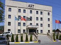 Art Hôtel Bichkek