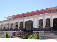 Центр отдыха Акун Иссык-Куль
