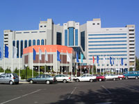 International Tashkent Hotel