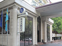 Гостиница Казжол