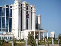 Гостиница Ватанчи