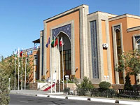Hotel Asia Bukhara