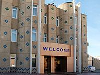 Гостиница Хаят Инн