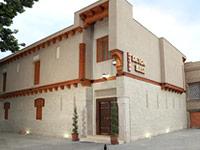 Гостиница Диван Беги
