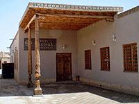 Гостиница Малика Хейвак