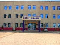 Гостиница Улугбек B&B