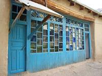 Гостевой дом Ширингуль-опа