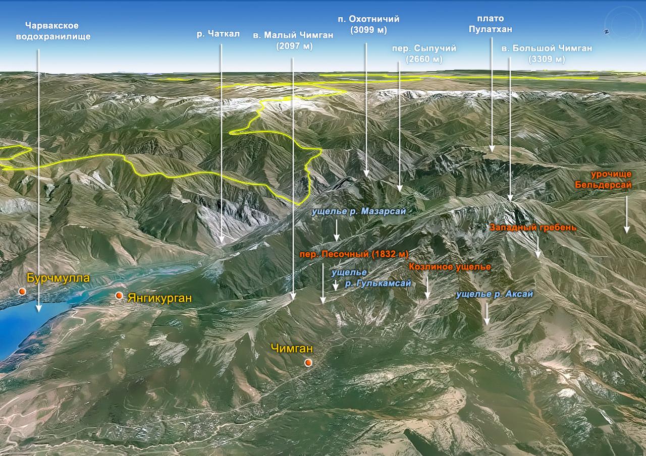 Карта Чимгана