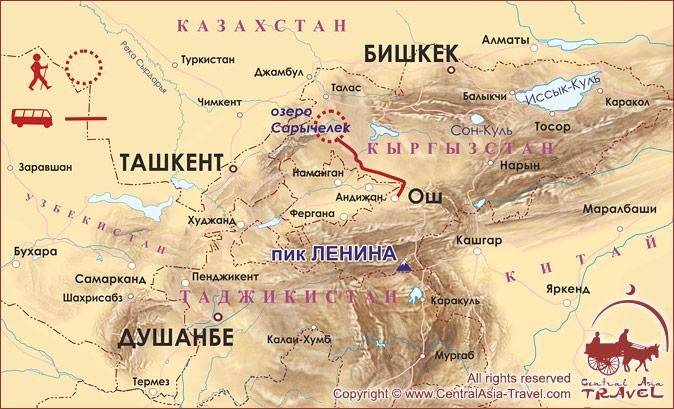 ГЕОГРАФИЯ - путешествия, экспедиции, путевая журналистика ...