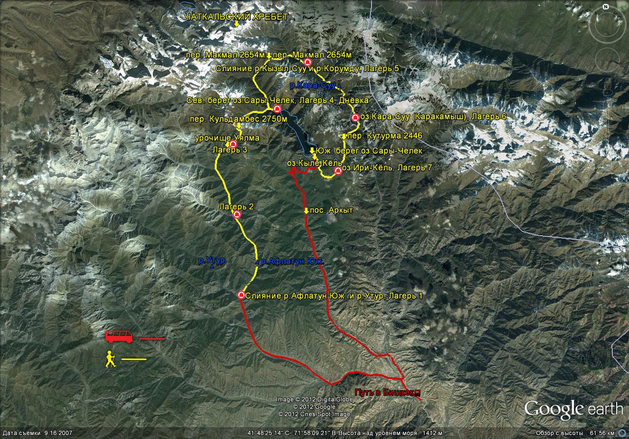 Карта района озера Сары-Челек