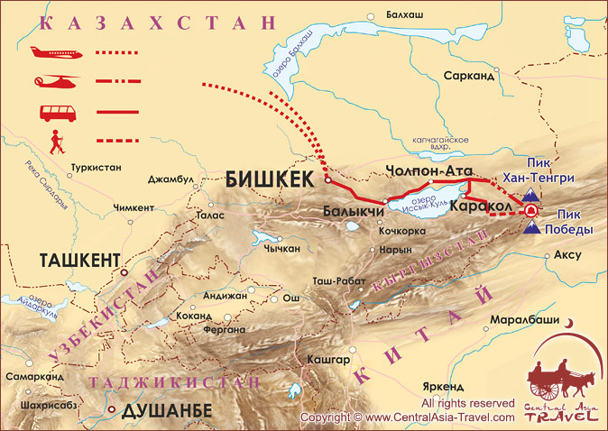 Карта маршрута «К подножию Пика Хан-Тенгри»