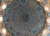 Купол мавзолея Тюрабек ханум, Куня-Ургенч, Туркменистан