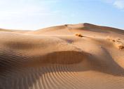 Пустыня Каракум, Туркменистан
