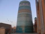 Kalta-Minor, Khiva