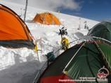 Лагерь 3
