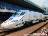 Поезд Афросиаб
