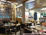 Restaurant Afsona