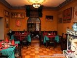Ресторан Караван One