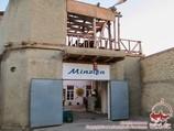 Ресторан Минзифа