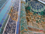 Орнаменты комплекса Шахи-Зинда (XIV в).   Самарканд, Узбекистан