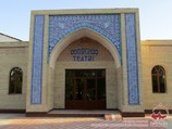 Teatro estatal de títeres