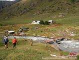 Source chaude Altin-Arachan