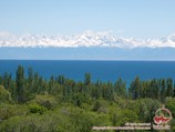 Cordillera Terskey-Alatoo