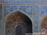 Фрагмент внутреннего двора медресе Шердор (XVII в.). Самарканд, Узбекистан