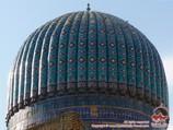 Купол мавзолея Гур-Эмир (усыпальница Амира Тимура - XV в.). Самарканд, Узбекистан