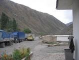 Pamir high road