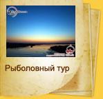 Через Кызылкумы к Аральскому морю
