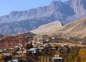 Ville de Baysoun
