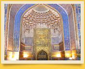Внутренняя отделка мечети Тилля-Кори (XVII в.). Самарканд, Узбекистан