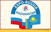 Expo-Russia Kazakhstan 2016