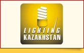 Lighting Kazakhstan 2018