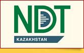 NDT Kazakhstan 2016