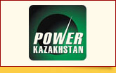 Power Kazakhstan 2016