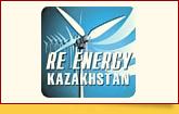 ReEnergy Kazakhstan 2016