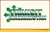 TransitKazakhstan 2018