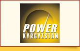 Power Kyrgyzstan 2016