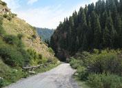 Gorge Ak-Sou