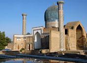 Gour Emir